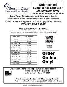 Online Ordering for School Supplies